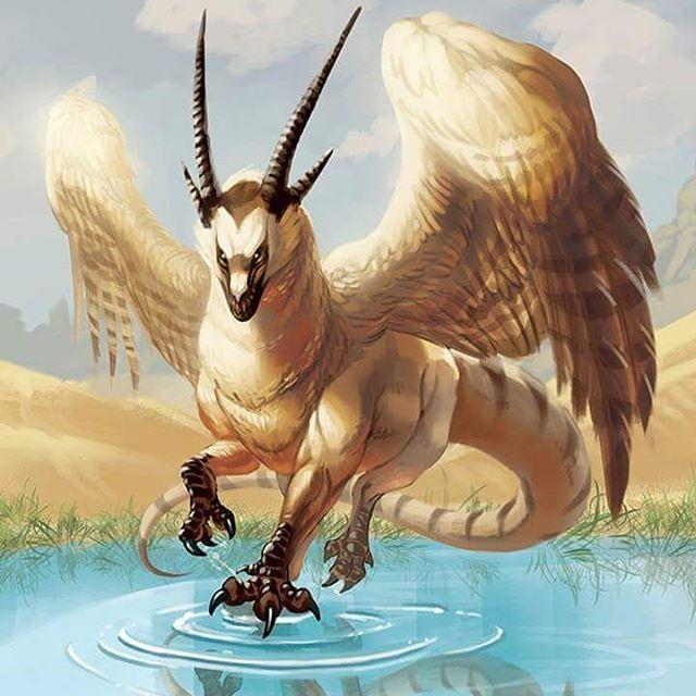 Akhekh or Akhekhu Dragon